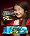 Kulfi Kumar Bajewala 18th October 2018 Free Watch Online