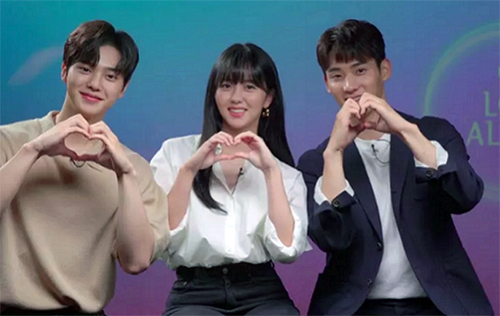Love Alarm : le K-drama sera de retour pour une saison 2 en mars sur Netflix