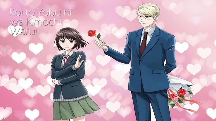 Koi to Yobu ni wa Kimochi Warui(Temporada 1) HD 720p (Mega)