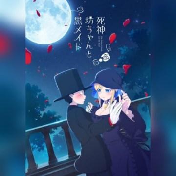 Shinigami Bocchan to Kuro Maid (temporada 1 ) HD 720p Sub Español (Mega)