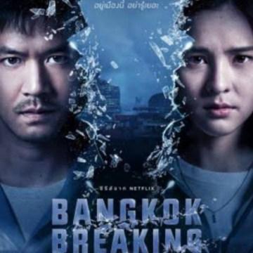 Corrupcion en Bangkok (Temporada 1) HD 720p Latino (Mega)