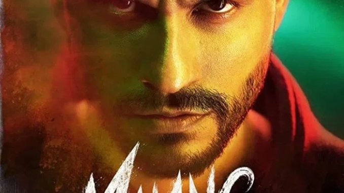 Movie Malang 2020 Bollywood Movie Mp4 Download Seriezloaded