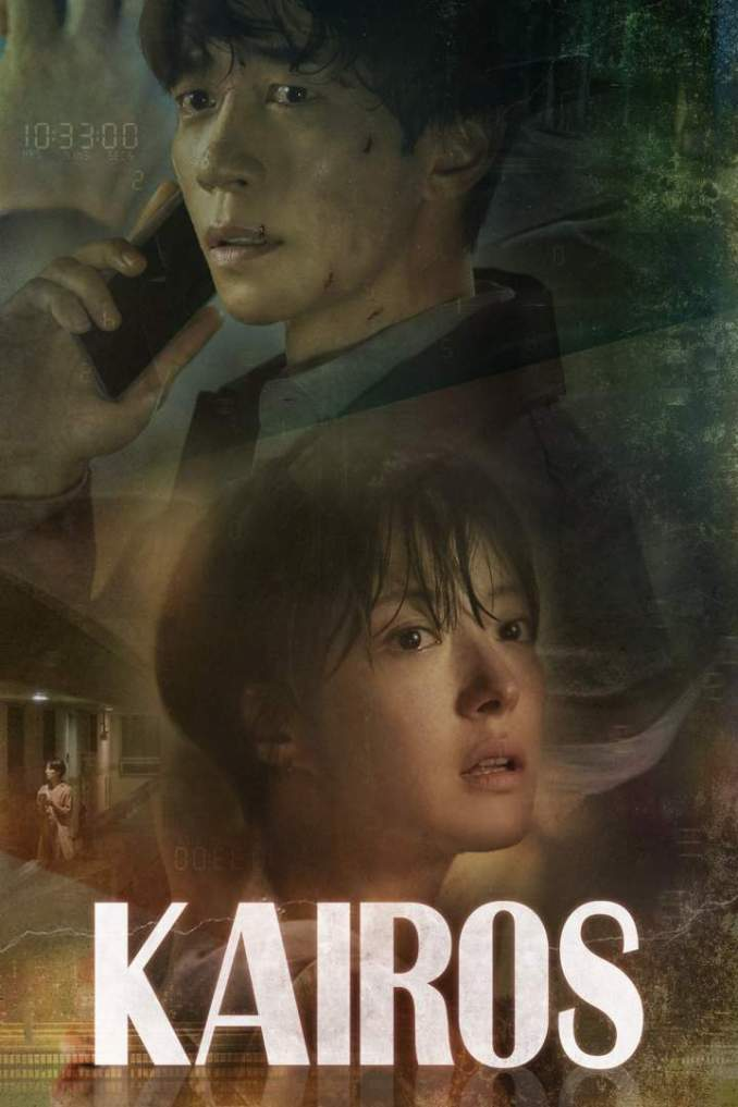 Kairos Season 1 Mp4 Download