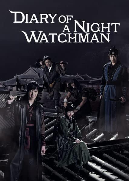 Diary of a Night Watchman Season 1 Mp4 Download