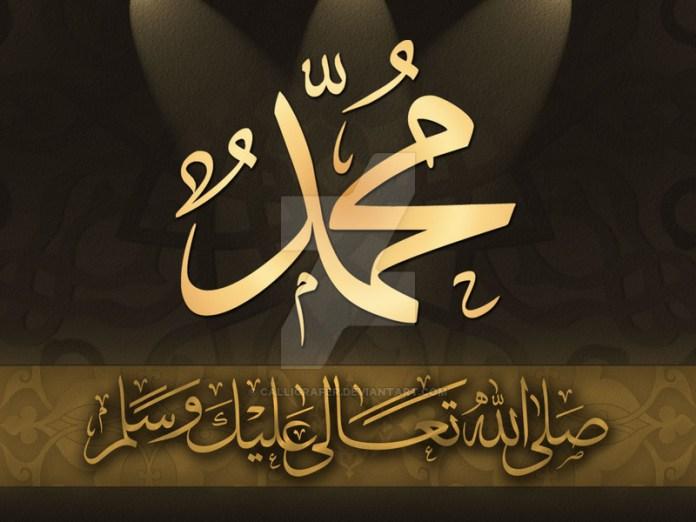 Gambar Kaligrafi I Love Muhammad (devianart.com)