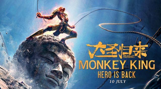 Monkey King Hero Is Back Masuk Nominasi Film Oscar 2017