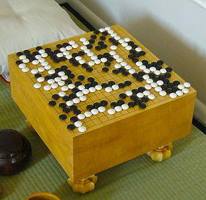 Go Japanese Chess