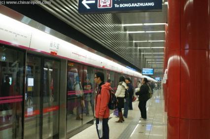 Beijing-Subway-Nov2007-Renewed01aQT