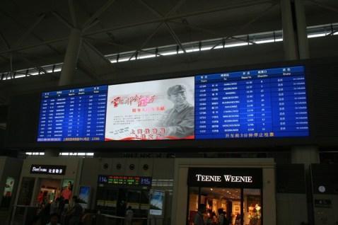 IMG_7132 Stasiun Hongqiao papan reklame - Copy