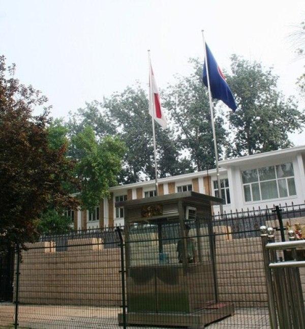 Kedubes RI di Beijing depan
