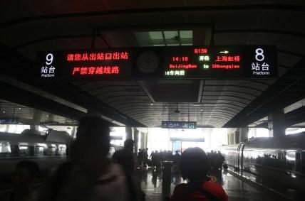 _MG_7680 Stasiun KA Beijing