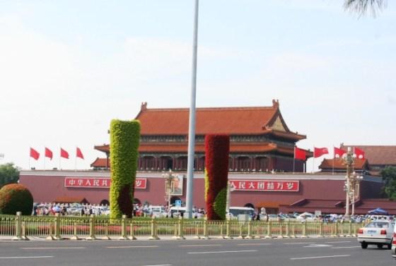 Tiananmen Lapangan email ok