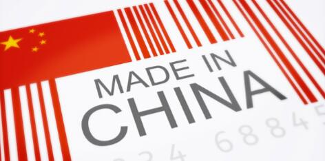 Image result for Chinese company