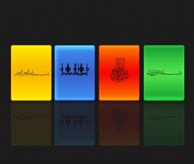 Colorful Bismillah Hd Wallpaper