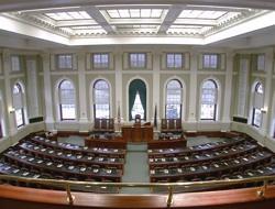 The Maine Chamber