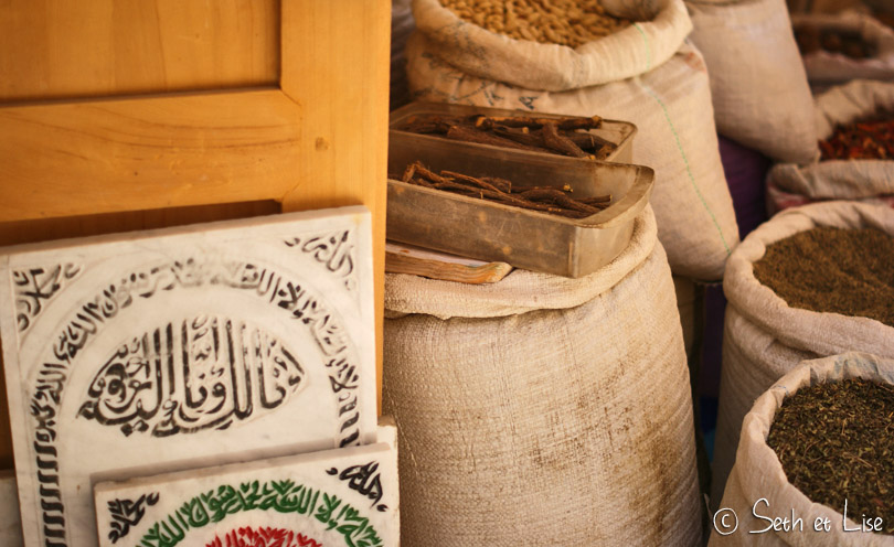 epices fes medina maroc