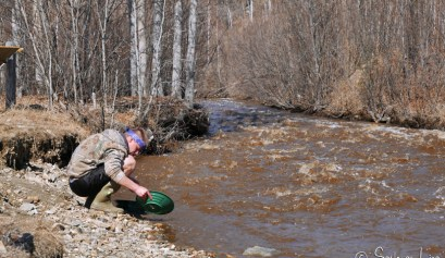 goldpanning claim 6 or