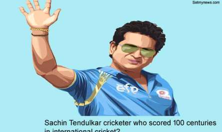 What is the name of the cricketer who scored 100 centuries in international cricket?