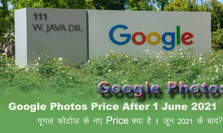 google photos price after 1 june 2021