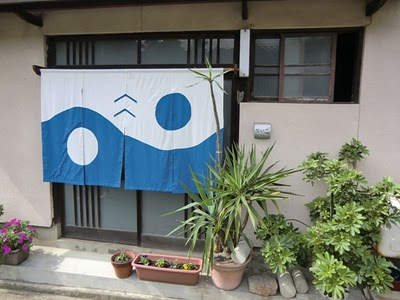 Noren on Naoshima