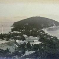 Ōshima in 1931
