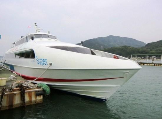 fast boat to shodoshima