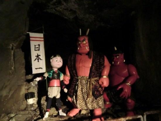 Momotaro in the Oni Cave