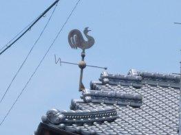 Ogicho on Ogijima