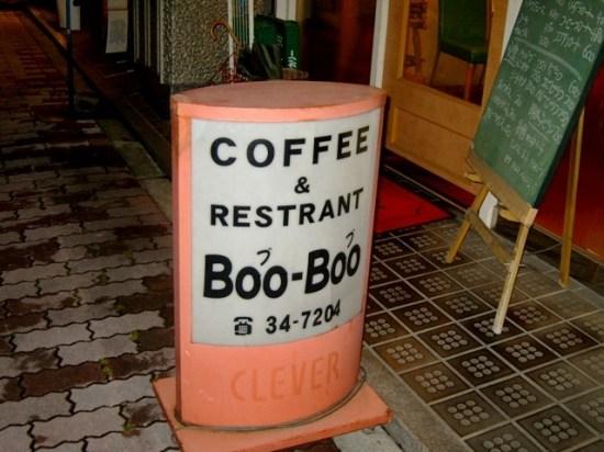 coffee & restrant