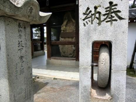 Zentsuji