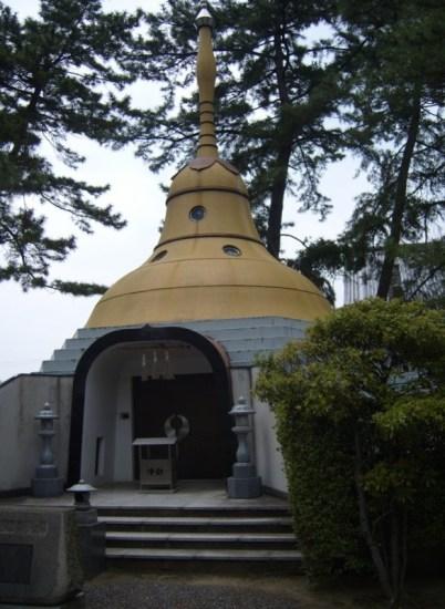 Zentsuji - Myanmar Monument