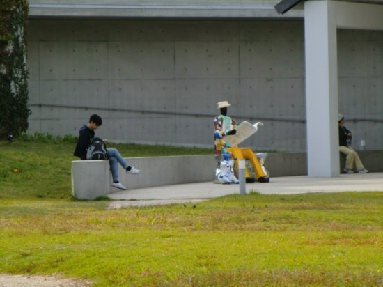 Benesse Art Site Naoshima - Park