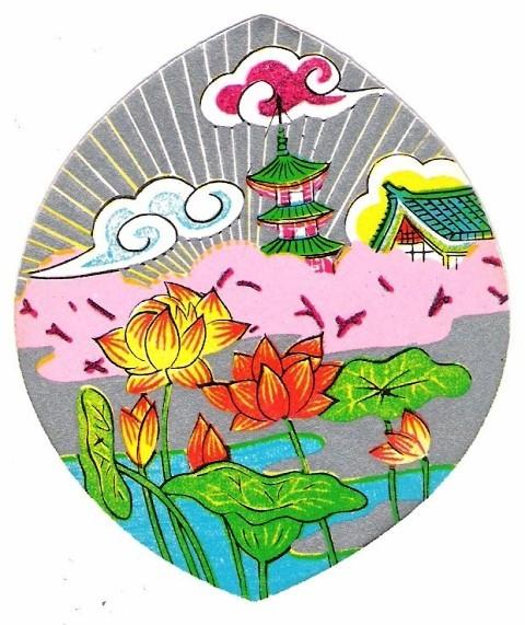 Blessed Paper Lotus Petal