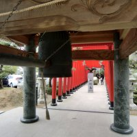 Dondo Yaki at Tamura Jinja