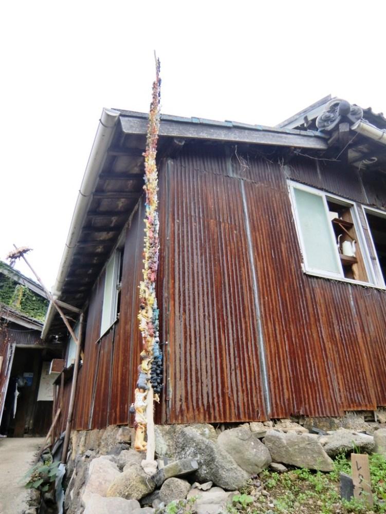 Hachijuro Fujishima House 2