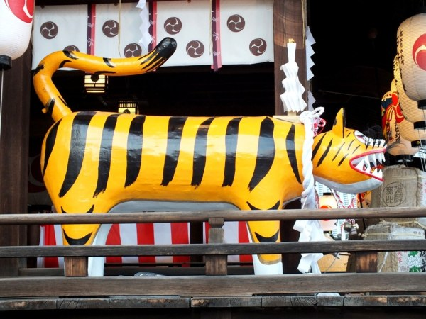 Kagawa paper tiger