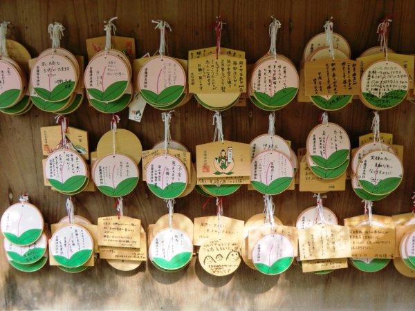 Ema at Kibitsuhiko-jinja