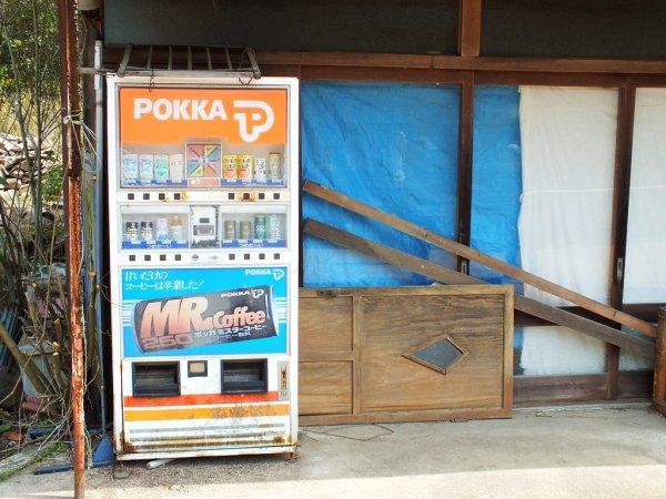 Abandoned vending machine.