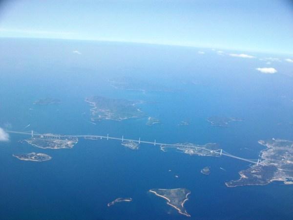 Great Bridge of Seto