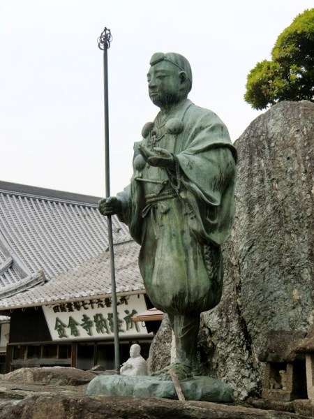 Statue in Konzō-ji