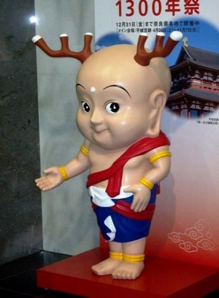 Sento-kun, Nara's Mascot