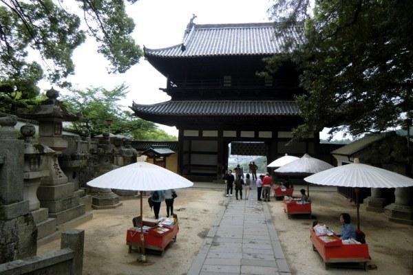 Konpira-san - First Steps - 19 - Behind the Gate
