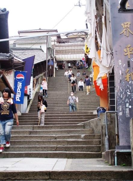 Konpira-san - First Steps - 2