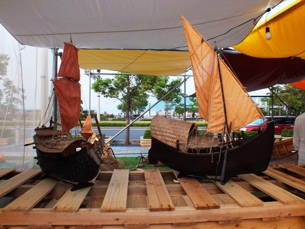 Bengal Island - July 21 - Nouka 1
