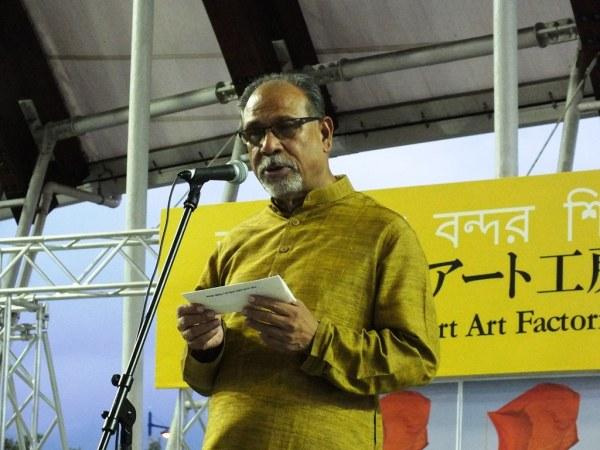 15 - Bangladesh Official - Bengal Island Closing Ceremony