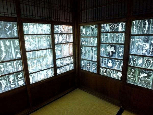 Awashima - Subtle Intimacy