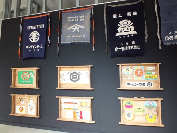 Shodoshima Community Art Project - 02