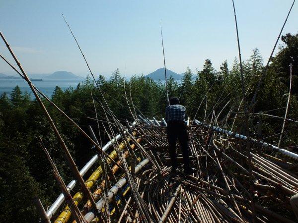 5 - Teshima - Big Bambu