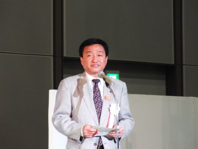 Setouchi Triennale 2013 Closing Ceremony -08