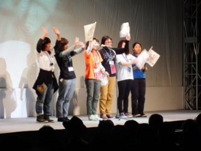 Some Koebi-tai members.